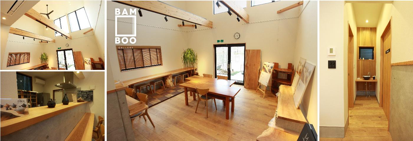Gallery Bamboo